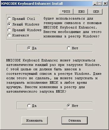 Модификатор Windows Xp